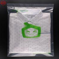 东莞凤岗东建成服装包装袋 内衣自封袋 礼品贴骨袋 浴巾塑料包装袋 生活用品透明袋