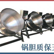 电加热肉制品蒸煮夹层锅15165652596