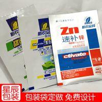 供应塑料复合材质自封包装袋/厂家定做高品质高质量复合包装制品 河南星辰包装