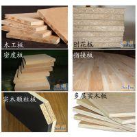 成都免漆板厂 成都多层实木免漆板 成都中纤密度免漆板 成都刨花颗粒免漆板 成都实木生态免漆板