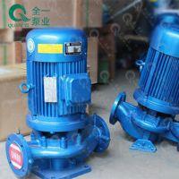 广州全一泵业GD100-32A 热水锅炉泵 离心循环泵 可配防爆电机