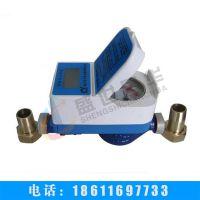 厂家直销DN15/DN20 IC卡智能水表