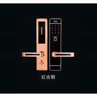 成都不锈钢304JYX-T6800电子指纹密码防盗锁