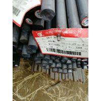GB/T5216-2014牌号20CrMnTiH圆钢是什么材质