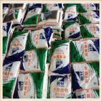 广东东莞批发销售工业级柠檬酸钠 正品英轩牌 国标含量99%