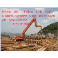 广水市大量回收工地钢筋头废铁 价格高上门收购 13797111818 刘先生