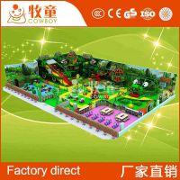 南昌牧童卡通淘气堡规划设计室内儿童游乐园设备设施定制批发