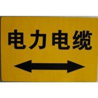 定做粘贴式地面走向牌 镶嵌式管线标志牌