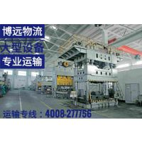 找液压设备专业运输 湖南博远为您服务