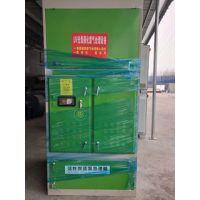 金瑞蚨UV光氧等离子催化废气处理设备