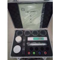 仪备齐 手持式/便携式土壤养分快速检测仪YBQ-TR