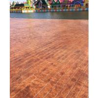 桓石 混凝土印花路面批发市场 江苏 安徽 河南地区材料配送