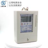 正品上海上联DDSY6677 220V 10(40)A单相电子式预付费电能表厂家直销