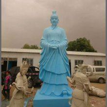 屈原雕塑 佛像 玻璃钢神像 老子塑像价格 孔子雕像 河南树脂工艺品厂家