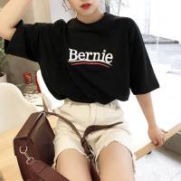 贵州便宜女式T恤2019新款夏季短袖清货纯棉T恤清货地摊货批发几块钱服装批发