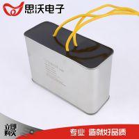 厂家批发 大功率长方形安全防泄漏型金属化聚丙烯膜升压器