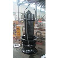 厂家供应蓝奥350ZQB-70型潜水轴流泵、混流 铸铁 大流量低扬程、污水厂、泵站农田灌溉等常用水泵