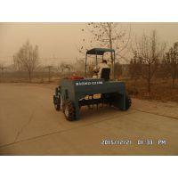 轮式翻堆机翻抛机SFA2.0-有机肥翻堆机