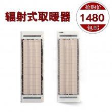 高温电热幕SRJF-X-40辐射式电热器 高温瑜珈房专用加热器