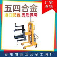 厂家生产直销小车式液压拉马 升降拉马车载式电动升降拉马