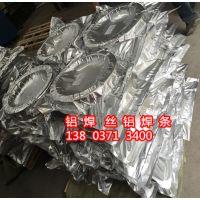 5A06铝板焊接需要船王铝合金焊丝5A06铝镁1.2 1.6 3.0 4.0 5.0mm现货