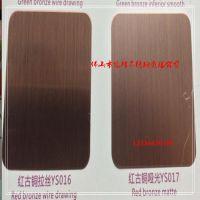 定做不锈钢仿古红铜板 发黑拉丝不锈钢红古铜板 304镀铜板