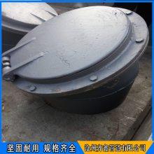 齐鑫牌DN400锅炉防爆门 碳钢电动圆风门 调节挡板门 一起起批