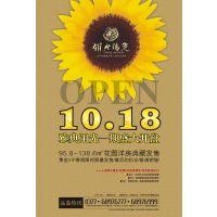 七夕节海报宣传单张活动展板背设计琶洲展馆门票