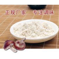菌菇粉香菇粉高汤调料蘑菇汤粉