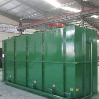 惠州厂家直销医疗器械清洗废水处理设备 化学品清洗废水处理设备找晨兴