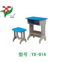 热销学生塑钢课桌椅、单人塑钢课桌椅、塑钢课桌椅生产厂家、塑钢课桌椅价格