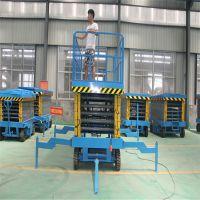 山东金富豪厂家现货供应剪叉式升降平台 电动液压升降机安全可靠