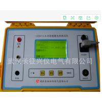 供应长征兴仪CZ2671E型 水内冷绝缘电阻测试仪