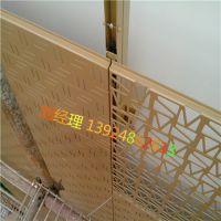 广东厂家专业定制窗花铝单板