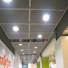 金属拉网防火铝板-拉网铝单板生产厂家
