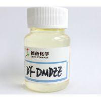 供应单组份聚氨酯发泡胶固化剂DMDEE 德音催化剂DMDEE