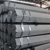 天津Q235热镀锌钢管现货直销