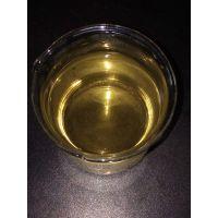 有机硫 TMT-15 电厂水处理脱硫用 重金属捕捉剂 厂价批发零售