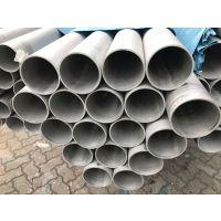 东坑316不锈钢工业管 流体不锈钢厚壁管