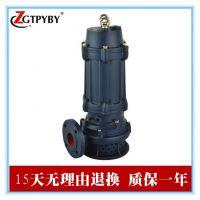 wq/qw系列农用排污泵 可移动潜水泵小型潜污泵