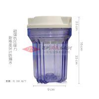 5寸内扣透明滤瓶 演示机前置滤筒 2分口滤瓶滤壳 净水器配件厂家 前三级滤杯
