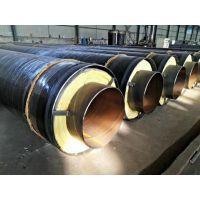 外3PE钢套钢保温钢管