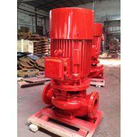 陕西省消火栓泵XBD12.0/50-150L立式多级喷淋泵多级消防泵