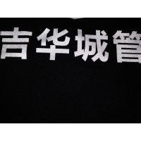 东莞热转印系列供应厂家