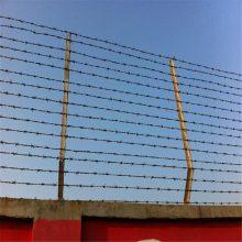 镀锌刺绳护栏 监狱刺绳厂家 刺线生产