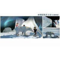 MR新品 穿越冰河地带 增强现实互动