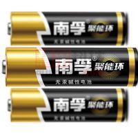 慧采 电池 碱性电池 5号 安全无汞环保 电量持久 工厂、企业、个人