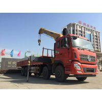 天龙前四后八 徐工14吨随车吊吊装及运输高效 安全 可靠