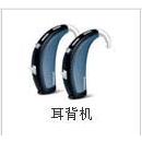 康聆声助听器验配中心IIv助听器