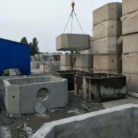 废水处理设备厂家 水泥化粪池污水处理设备 平流式沉淀池